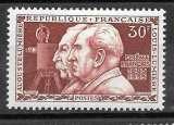 Année 1955 : Y. & T. N° 1033 * avec charnière