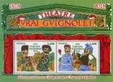 miniature FRANCE 2018 : **/mnh # Bloc Bicentenairedu théâtre de Guignol des Champs-Élysées (1918)