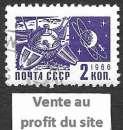miniature Russie 1966-69 Y&T 3161 oblitéré - Lunik et Spoutnik