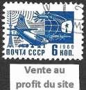 miniature Russie 1966-69 Y&T 3164 oblitéré - Aviation