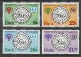 SERIE NEUVE DU LIBERIA - ANNEE INTERNATIONALE DE L'ENFANT N° Y&T 790 A 793
