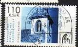 miniature RFA 2001  Y&T  2031  oblitéré  (2)