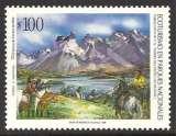 miniature CHILI 1996 N° 1395 * * Neuf. Réf. 10744