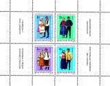 miniature Hongrie 2772 / 75 ( Feuille complète ) Costumes folkloriques