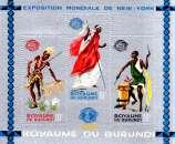miniature Burundi Bf 4 Danses traditionnelles Dentelé et Non dentelé
