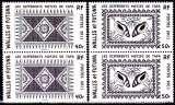 miniature Wallis et Futuna 2011 Les différents motifs de Tapa ( Paires )