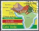 miniature Cap-Vert - 1982 - Y & T n° 451 - Conférence internationale des pays du Sud-Sahara - O. (2