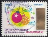 miniature France 2017 Oblitéré rond Used Timbre à gratter N° 9 Boules de Noël Y&T 1494 SU