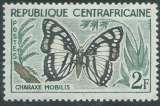 miniature Centrafrique - Y&T 0006 (*) - Papillons -