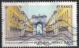miniature France 2016 Oblitéré Emission Commune Portugal France Arc de la Rue Augusta Lisbonne Y&T 5087 SU