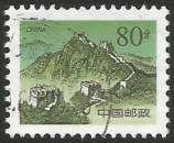 miniature Chine - 1999 - Y&T n° 3658 - Obli. - Section Mutianyu - Grande Muraille de Chine - Série courante