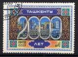 miniature URSS - 4980° - BIMILLENAIRE DE TACHKENT