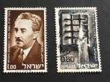 miniature Israel 1968 YT 360-361