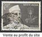 Inde 1969 Y&T 279 oblitéré - Maxmanrao Kirloskar