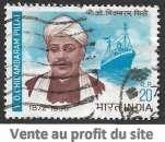 Inde 1972 Y&T 342 oblitéré - V.O. Chidambaram