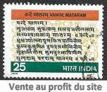 Inde 1976 Y&T 504A oblitéré - Hymne national indien