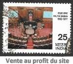 Inde 1977 Y&T 522 oblitéré - Parlement de Rajya Sabha