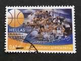 miniature Grèce 2005 YT 2293