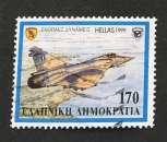 miniature Grèce 1999 YT 2012