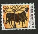 miniature Grèce 1983 YT 1518