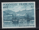 miniature POLYNESIE     N°   PA 191   NEUF SANS CHARNIERE