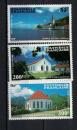 miniature POLYNESIE     N°   PA 193/195   NEUF SANS CHARNIERE