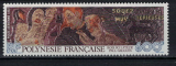 miniature POLYNESIE     N°   PA 198   NEUF SANS CHARNIERE