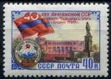 RUSSIE  _   Y & T  :   N°   2349  **   -   Cote  :   1,00  €