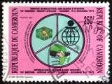 miniature 2369N - Y&T n° 851 - oblitéré - Institut international des caisses d'épargne - 1991 - Cameroun