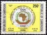 miniature 2412N - Y&T n° 884 - oblitéré - Conférence des chefs d'état - 1996 - Cameroun