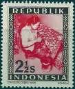 miniature Indonésie - Mi 53** - MNH - ( émission de Vienne )