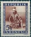 miniature Indonésie - Mi 57** - MNH - ( émission de Vienne )