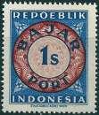 miniature Indonésie - Taxe - Mi T01** - MNH - ( émission de Vienne )
