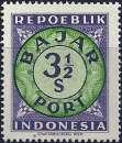 miniature Indonésie - Taxe - Mi T03** - MNH - ( émission de Vienne )