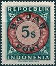 miniature Indonésie - Taxe - Mi T04** - MNH - ( émission de Vienne )