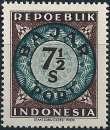 miniature Indonésie - Taxe - Mi T05** - MNH - ( émission de Vienne )
