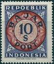 miniature Indonésie - Taxe - Mi T06** - MNH - ( émission de Vienne )