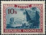 miniature Indonésie - Exprés - Mi E75** - MNH - ( émission de Vienne )