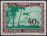 miniature Indonésie - Mi PA exprés N° 90** - MNH - ( émission de Vienne )