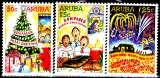 miniature Aruba 2004 Noël 2004