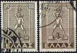 miniature Grèce 1947 - Le Colosse de Rhodes ( Mi 558 - YT 561 ) 2 nuances