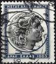 miniature Grèce 1954 - Tête de Alexandre le Grand ( Mi 608 - YT 597 )