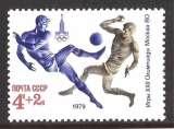 miniature RUSSIE 1979 N° 4604 * * Neuf. Réf. 1809