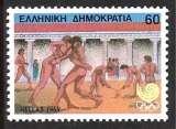 miniature GRECE 1988 N° 1672 * * Neuf. Réf. 1467
