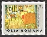 miniature ROUMANIE 1991 N° 3917 * * Neuf. Réf. 7884