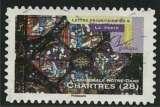miniature France 2011 yt Adh 553 (o) Art gothique Chartres