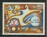 miniature Wallis et Futuna 2002 yt 569 N** coupe du monde de football