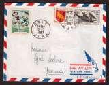miniature France 1957 Y&T  1093 - 1004  (o)  journée du timbre 12 F +3 F sur lettre destination Yaoundé + vign