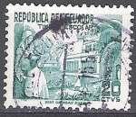 miniature Ecuador 1952 Michel Bienfaisance 69 O Cote (2005) 0.30 Euro Ecole avec professeur Cachet rond