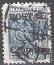 miniature Ecuador 1952 Michel 781 O Cote (2005) 0.20 Euro Armoirie Cachet rond